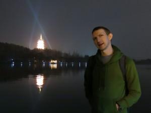 Leifeng Pagoda West Lake Hangzhou China at night