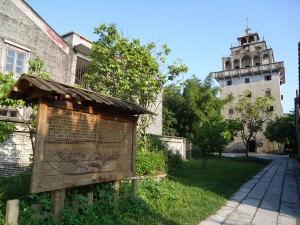 Majianglong village china kaiping diaolou