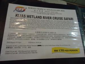 river cruise and jungle tour in Borneo
