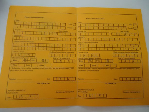 Yellow Brunei Customs Liquor Form