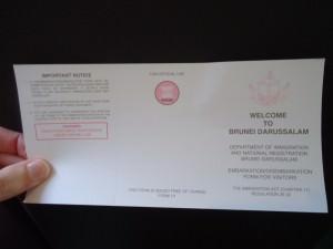 immigration form brunei
