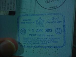 Visa stamp Brunei Serasa