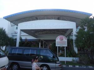 ferry terminal at Serasa Brunei