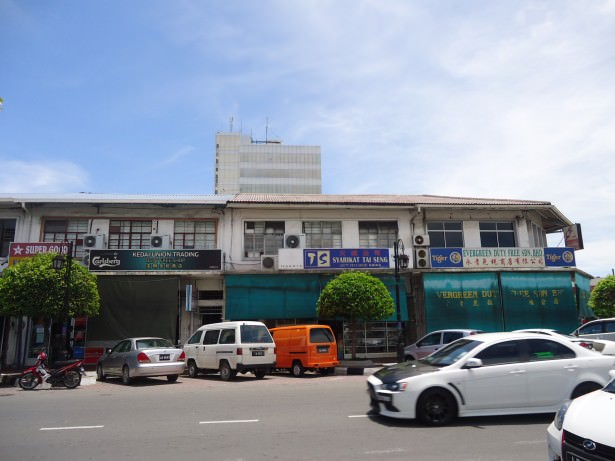 Duty free shops in Labuan Malaysia
