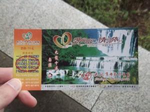Ticket for Jiulong Waterfalls Luoping Yunnan China