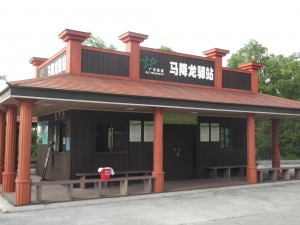 Kaiping Diaolou ticket office