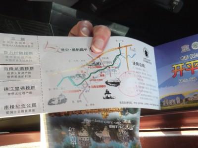 Kaiping Diaolou ticket Majianglong