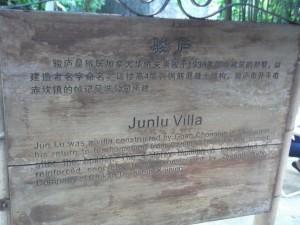 Junlu Villa Majianglong Village China