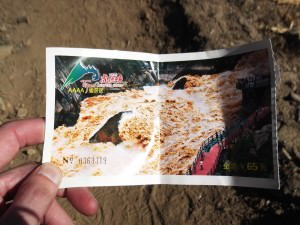 tiger leaping gorge ticket