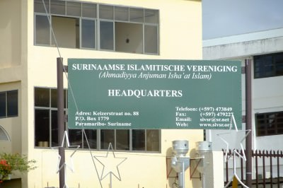 Mosque Headquarters in Suriname - Paramaribo on a lifestyle of travel