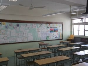 School classroom in Yuen Long