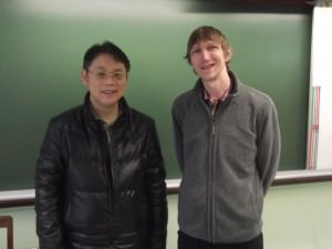 Teaching in Hong Kong Yuen Long