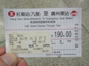 getting from Hong Kong to Guangzhou