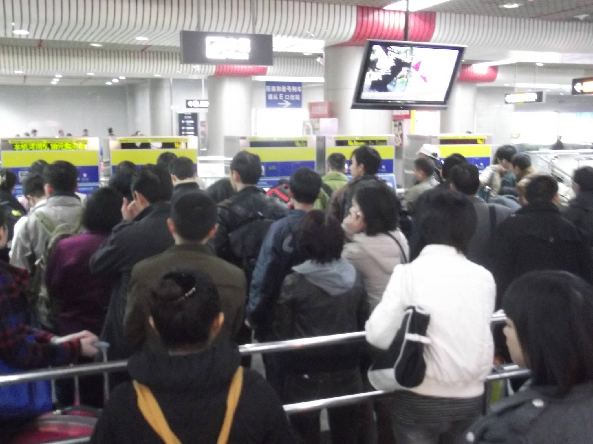 Hong Kong to China Hung Hom Guangzhou train
