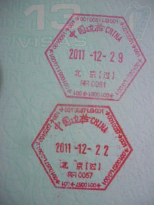valid visa for china from hong kong