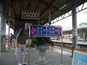 Getting a train to Chiayi city Taiwan