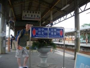 Getting a train to Chiayi city Taiwan