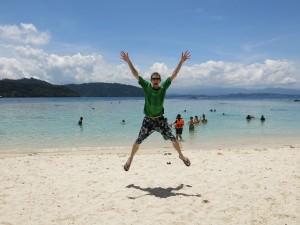 Sapi Beach near Kota Kinabalu Malaysia