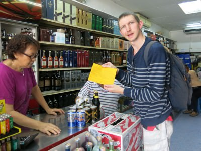 taking alcohol into brunei