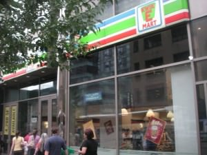 cheap food options in New York backpacking a lifestyle of travel