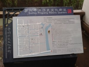 Pingjianglu Suzhou city china