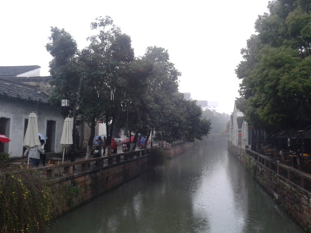 venice of the east pingjianglu in Jiangsu Province China
