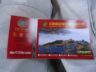 ticket for yuanyang rice terraces yunnan china