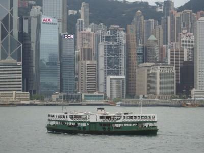 star ferry hong kong tsim sha tsui