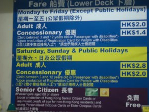 tsim sha tsui star ferry prices