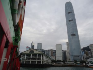 star ferry arrives in Central