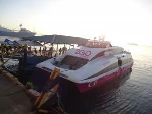 ferry to bohol from cebu