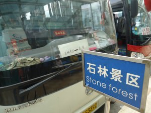 kunming to stone forest bus