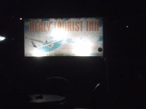 Healy Tourist Inn Dambulla Sigiriya Sri Lanka