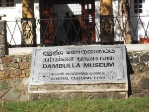 museum in Dambulla Sri Lanka