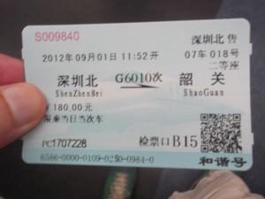 Shenzhen Shaoguan train ticket China