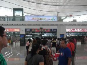 Shenzhen to Shaoguan train China