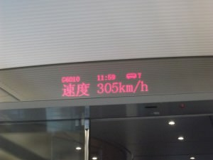 fast high speed trains China travel a lifestyle of travel
