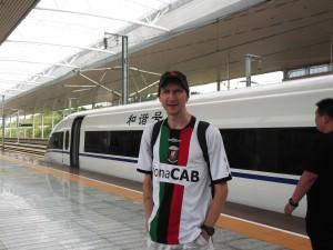 Shaoguan station China high speed train Jonny Blair