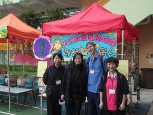 working wednesdays as a teacher in hong kong