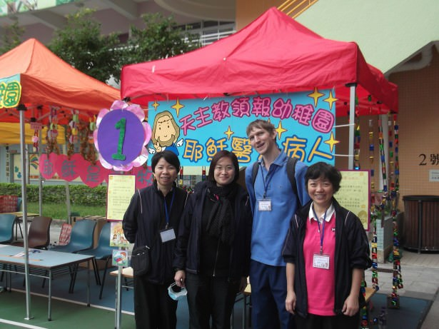 working wednesdays as a teacher in hong kong