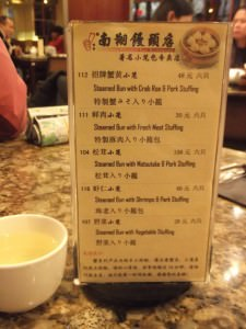 shagnhai dumplings china a lifestyle of travel