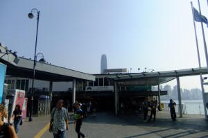 star ferry terminal hong kong