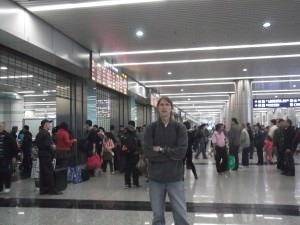 world borders arrival in Guangzhou China from Hung Hom