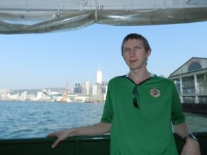 2 Hong Kong Dollar cruise