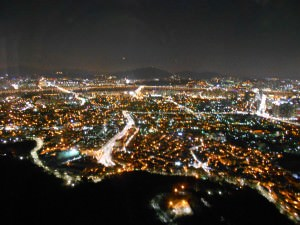 seoul tower south korea top view