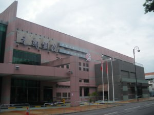 Yuen Long theatre Hong Kong