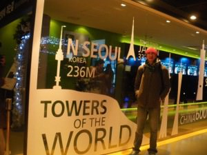 Jonny Blair at Seoul Tower South Korea