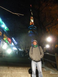 walking through Namsan Park to Seoul Tower.