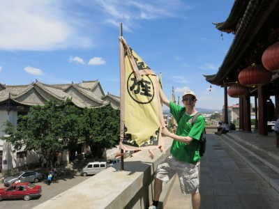 backpacking in jianshui china