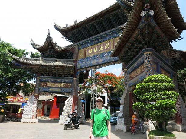 arch in jianshui china yunnan